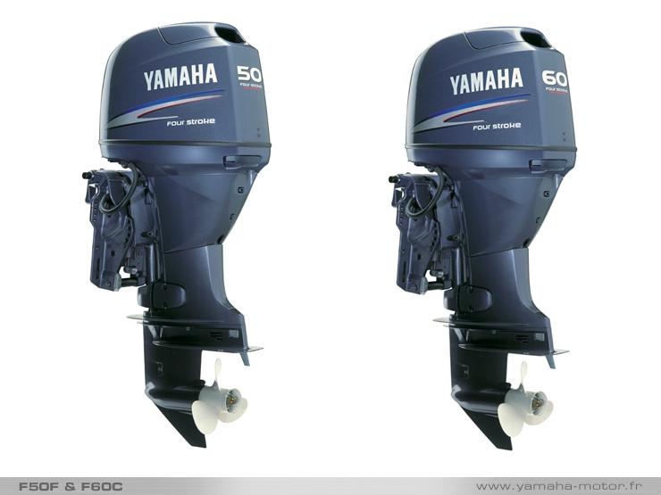 Nouveaut s 2005 quatre nouveaux moteurs hors bord quatre - Housse moteur hors bord yamaha ...