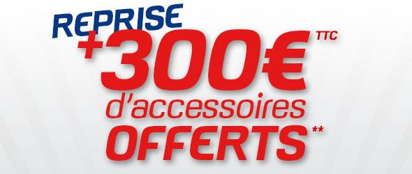 reprise de votre deux roues yamaha vous offre 300 d 39 accessoires pour l 39 achat d 39 un x max 125. Black Bedroom Furniture Sets. Home Design Ideas