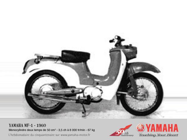 moto yamaha 3 vitesse