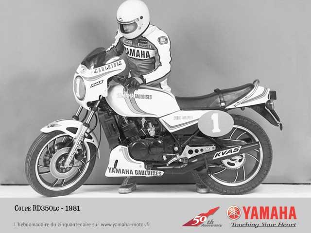 Najlepsi Motorcikli Ym50_doc-18-coupe-RD350lc