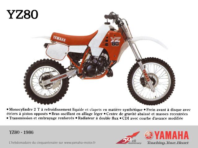 Yamaha yz 80 car interior design